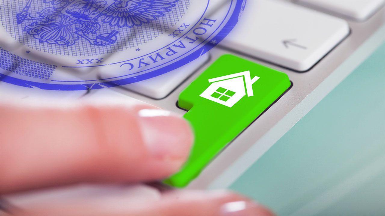 Как дистанционно зарегистрировать сделку с недвижимостью