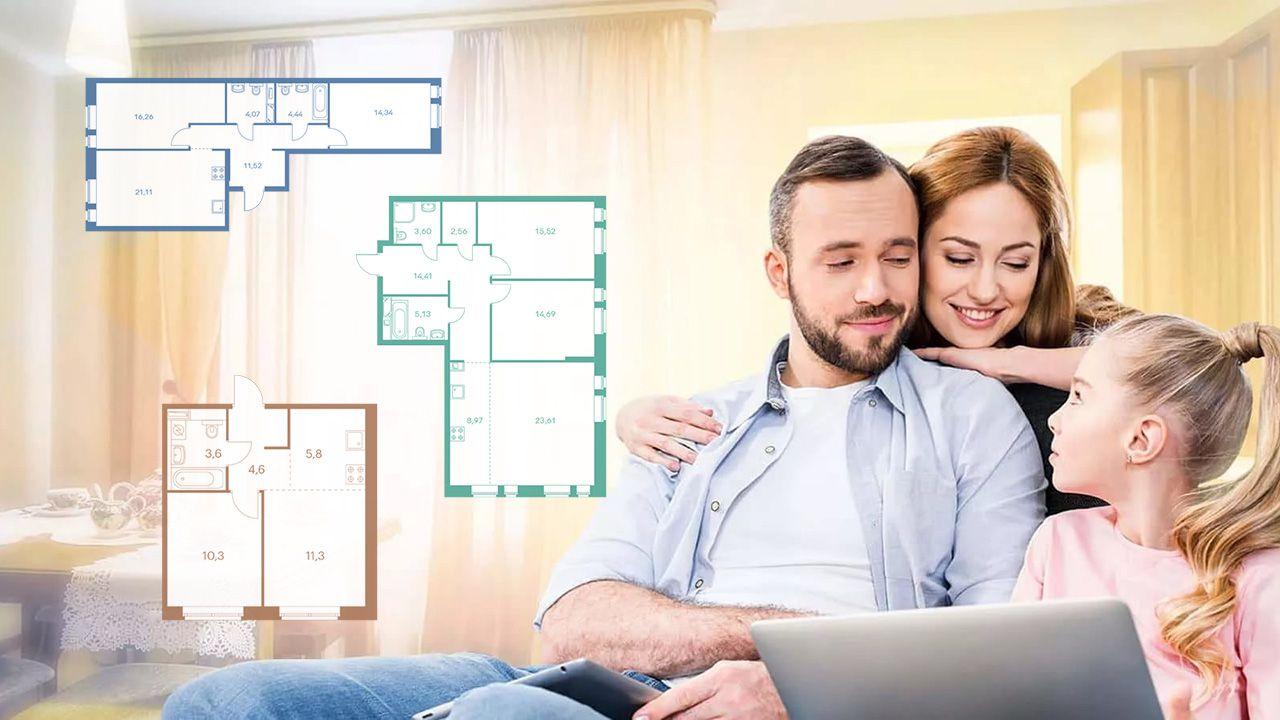 5 шагов к покупке квартиры онлайн