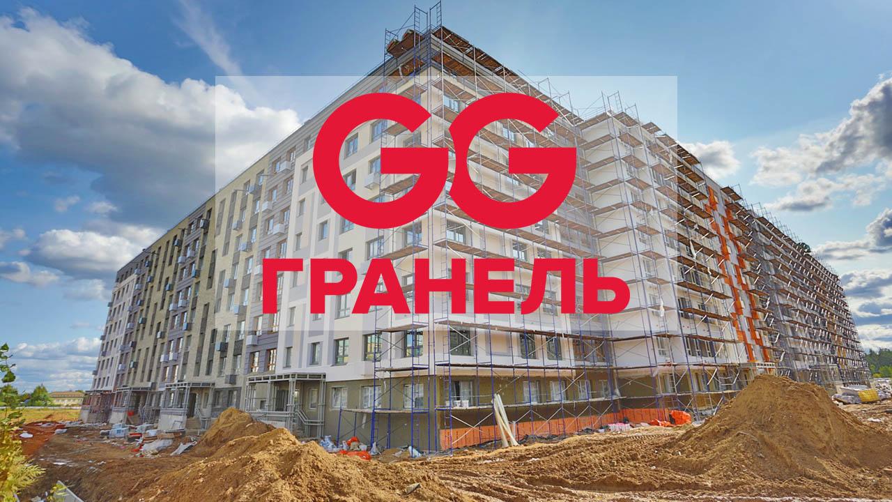 В объектах «Гранель» доля инвестпокупателей увеличилась в два раза
