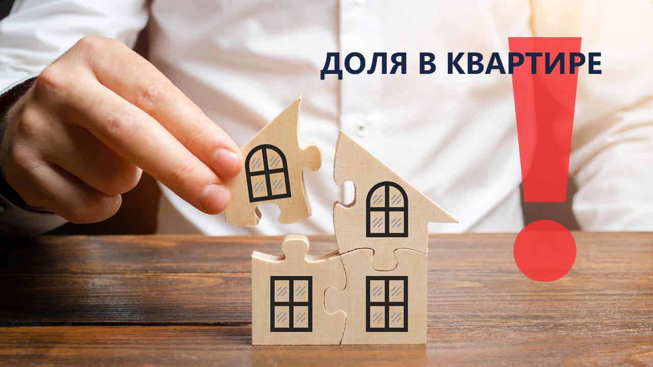 Что продают в Москве под видом дешевых студий?