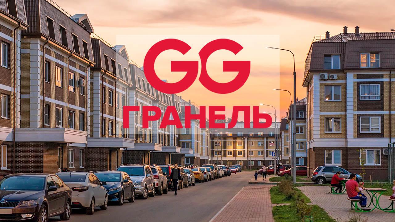 """Объем ипотечных сделок в проектах """"Гранель"""" составил 90 %"""