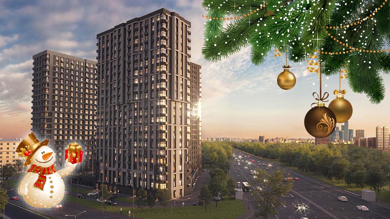Успеть до Нового Года: где самые большие скидки на квартиры и машиноместа?