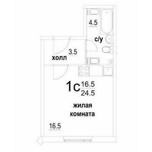 1-комнатная студия 24.5 кв.м. в Звенигороде