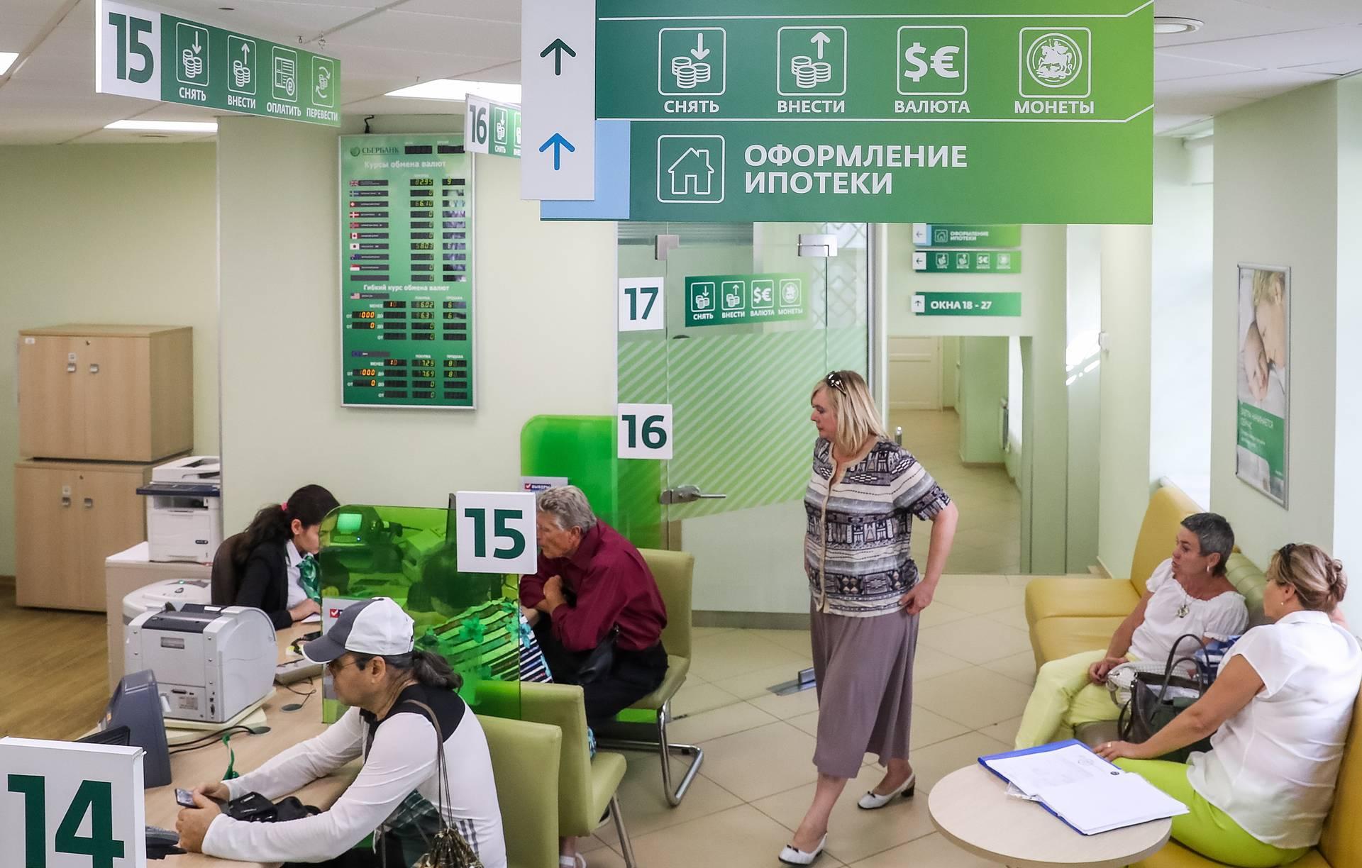 оформить ипотеку без первоначального взноса с плохой кредитной историей в москве
